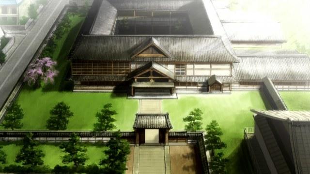 nura_house